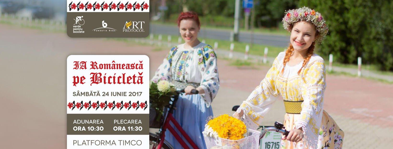 Ia romaneasca pe biciclete 2017 Timisoara
